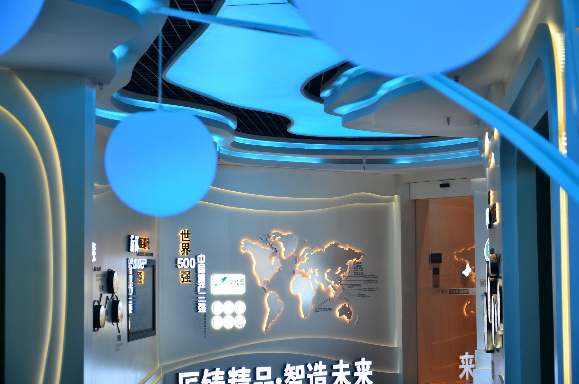 BlueDotCC:沈阳碧桂园公园里建造东北首个4.0体验展示馆