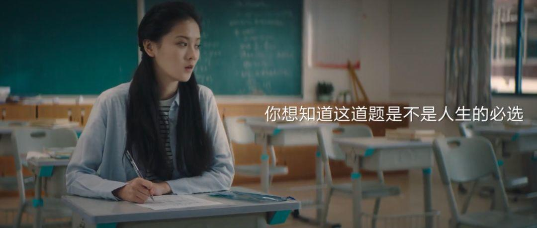场库:这部刷爆朋友圈的广告里,有你一辈子的疑问 |短视频-BlueDotCC, 蓝点文化创意