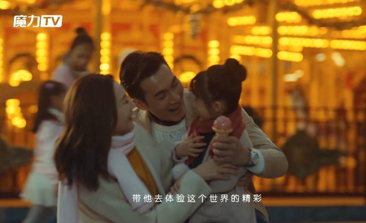 场库:从小缺爱的孩子,如何才能幸福? | 短视频-BlueDotCC, 蓝点文化创意