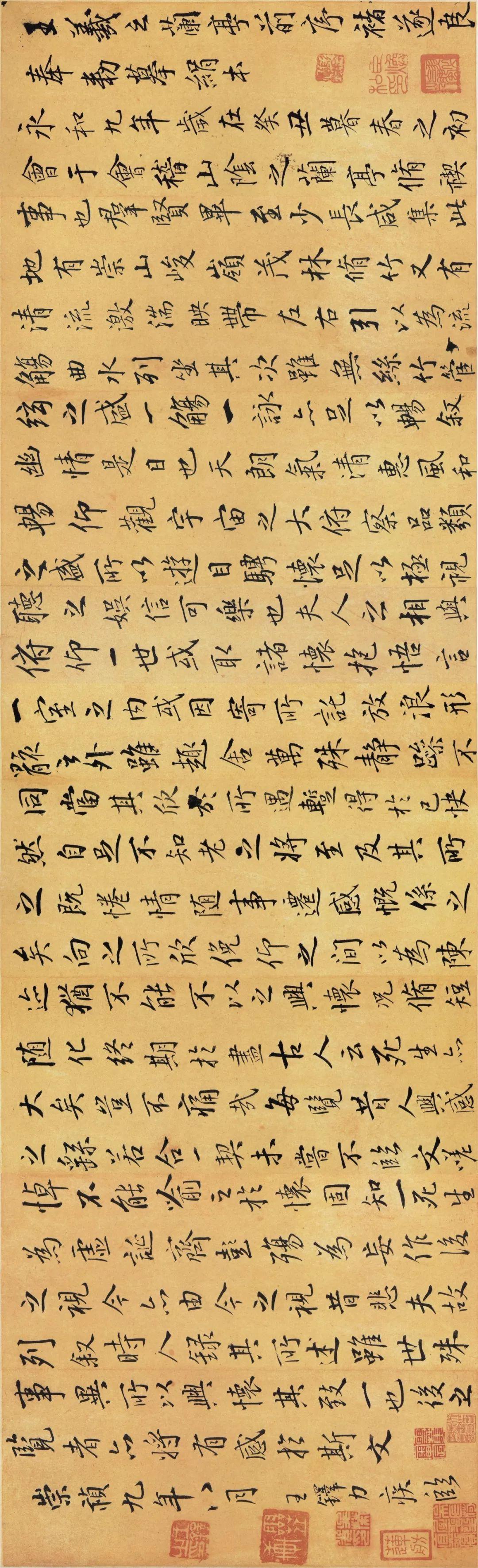 虞世南、褚遂良、米芾、赵孟頫、董其昌、王铎等众书家临《兰亭序》!