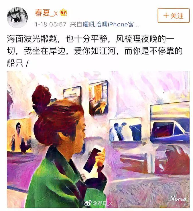 """文化艺术:好女孩只得到一个""""好""""字,而坏女孩得到了全世界?姜思达采访春夏-BlueDotCC, 蓝点文化创意"""