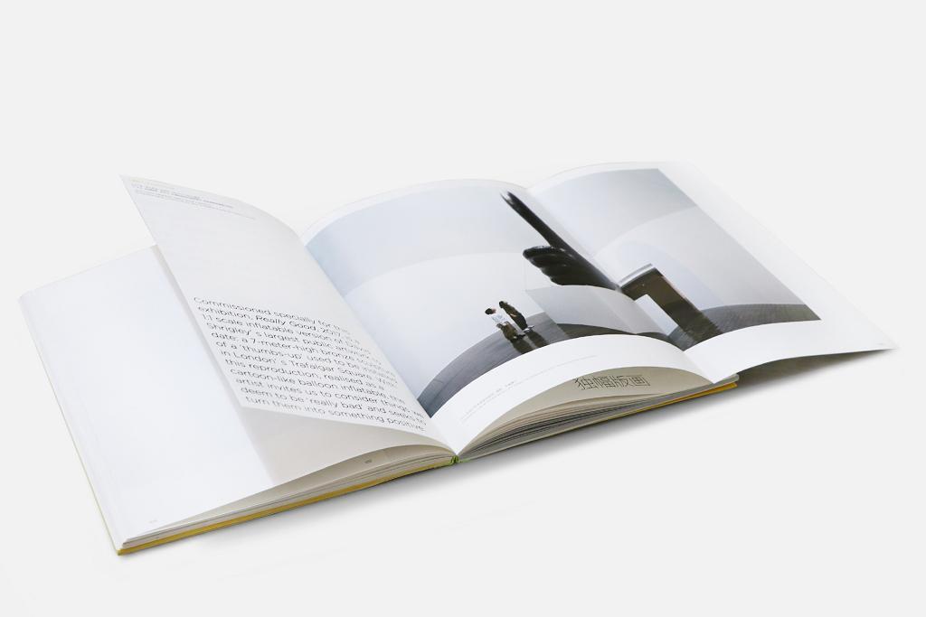 每周一书:大卫·史瑞格里《大卫·史瑞格里:乱了乱了》-BlueDotCC, 蓝点文化创意