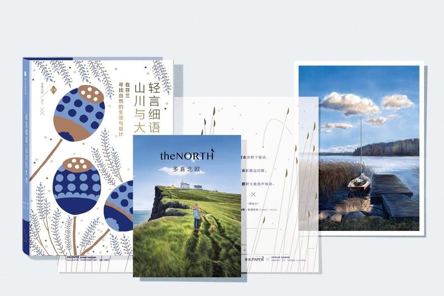 每周一书:肖小困、文俊《轻言细语 山川与大地》-BlueDotCC, 蓝点文化创意