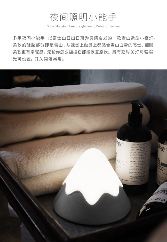 错买:颜值爆表的雪山灯,治愈系列温暖你的家-BlueDotCC, 蓝点文化创意