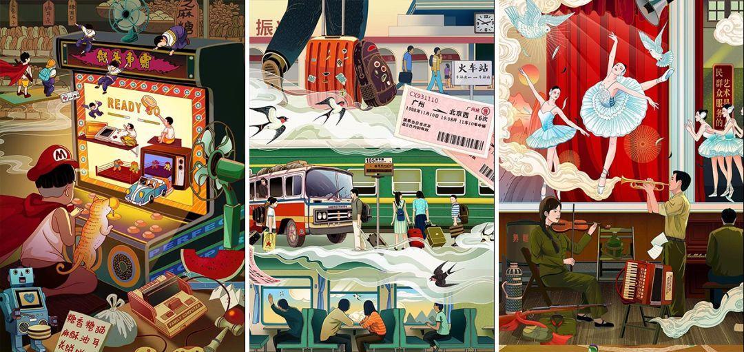 错买:这才是最适合中国人的日历,美到爆!《传家日历》-BlueDotCC, 蓝点文化创意