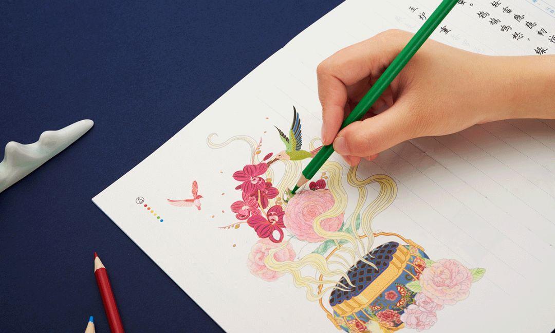 错买:练字、涂色、写信……心烦的时候做这件事,你就不累了-BlueDotCC, 蓝点文化创意
