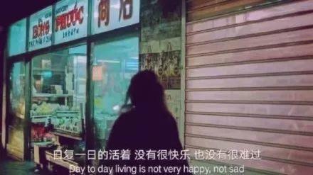 场库:当代年轻人生活现状:城市里都是寂寞又努力的人-BlueDotCC, 蓝点文化创意