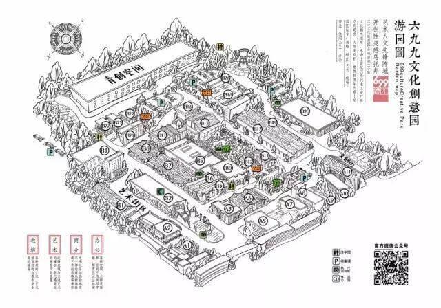 文创园区:699园区地图-BlueDotCC, 蓝点文化创意