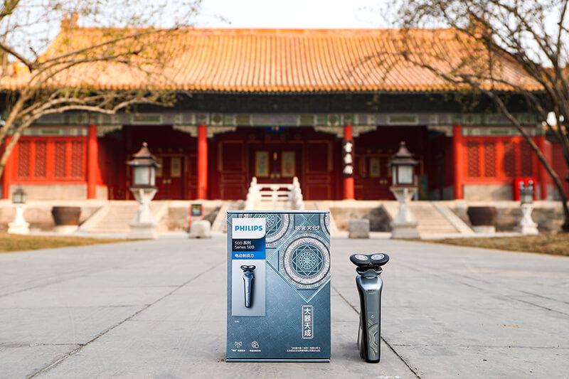 飞利浦和故宫文化推出联名剃须刀,诠释科技与传统文化的交融-BlueDotCC, 蓝点文化创意