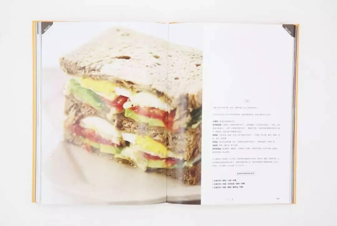 每周一书:食帖《食帖 26:好好吃饭才会瘦!》