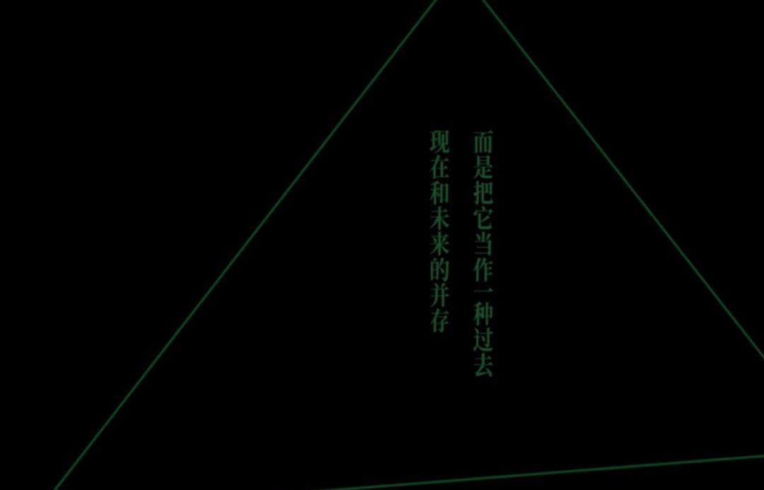 这部刷屏级科幻大片,竟然把粽子拍出了王家卫的感觉?!-BlueDotCC, 蓝点文化创意