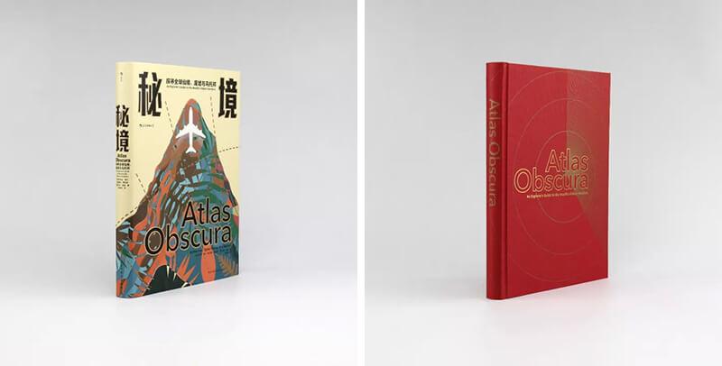 每周一书:乔舒亚·福尔、迪伦·图拉斯、埃拉·莫顿《秘境》
