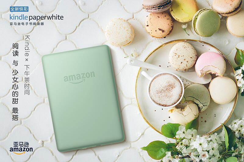 亚马逊发布新配色的 Kindle Paperwhite,不过硬件并没什么变化