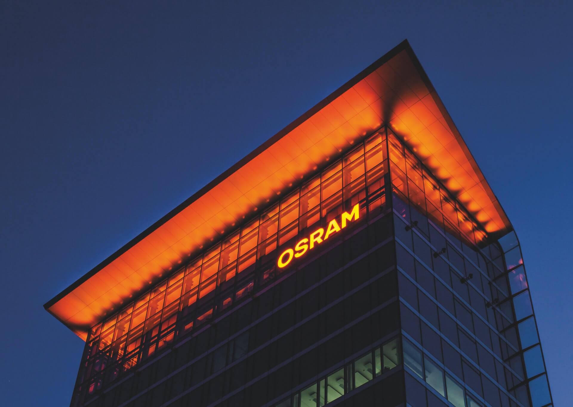 欧司朗确认将被收购,估值 34 亿欧元-BlueDotCC, 蓝点文化创意