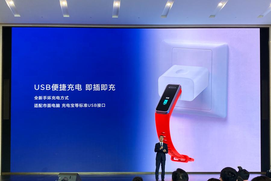 华为举行 5G 全场景发布会,一口气介绍了超过 10 款各类新品