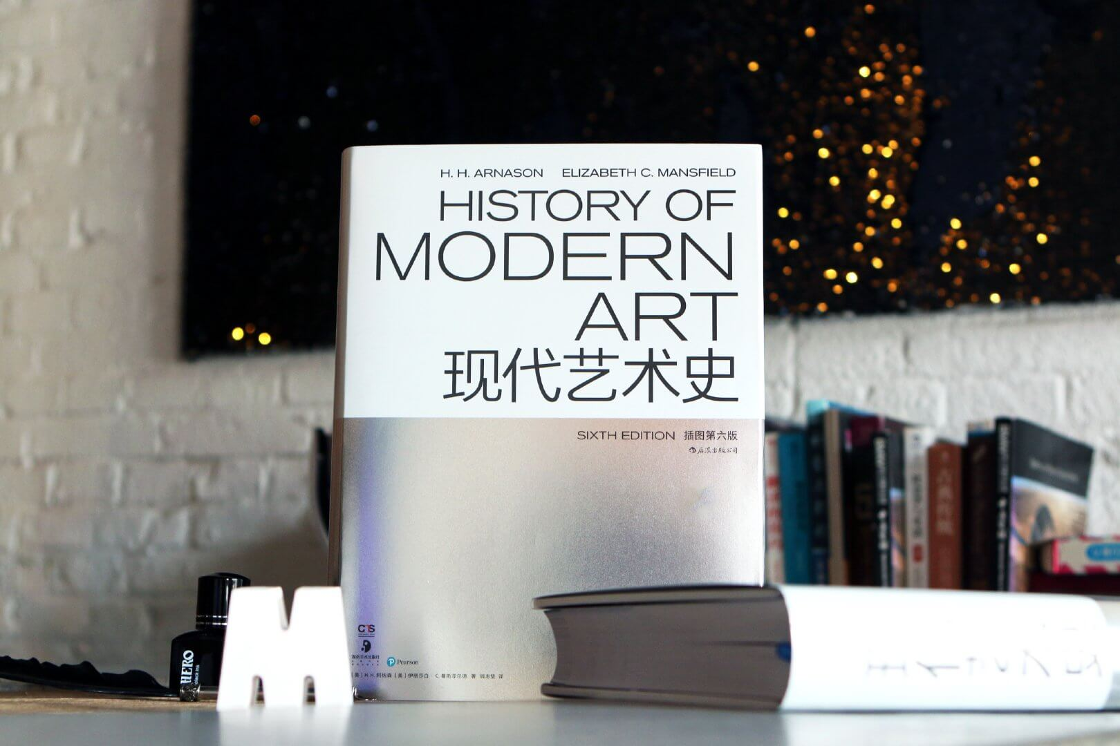 每周一书:H. H. 阿纳森《现代艺术史》(插图第六版)