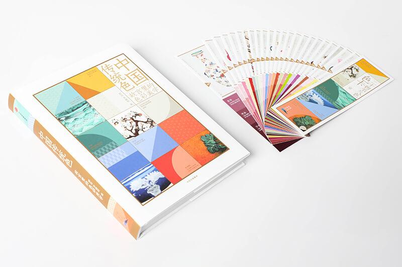 每周一书:郭浩、李健明《中国传统色:故宫里的色彩美学》