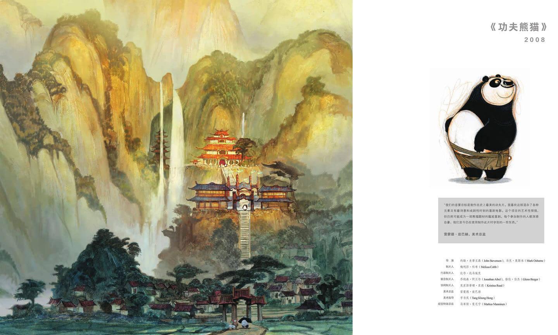 每周一书:拉明·扎希德《梦工厂的艺术》