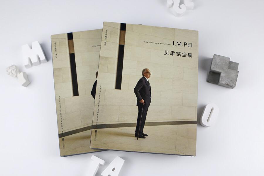 每周一书:菲利普·朱迪狄欧、珍妮特·亚当斯·斯特朗《贝聿铭全集》