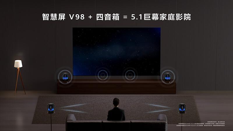 华为新旗舰手机 P50 系列正式发布,同场还有一大波智能新品亮相